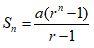 Rumus Deret Geometri 1