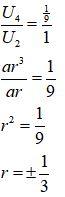 Contoh Soal Deret Geometri Tak Hingga